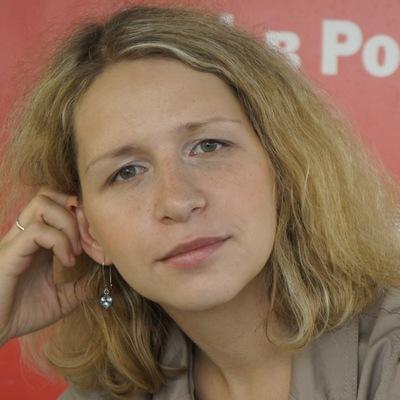 Елена Борцова, 25 января 1985, Ростов-на-Дону, id210888693