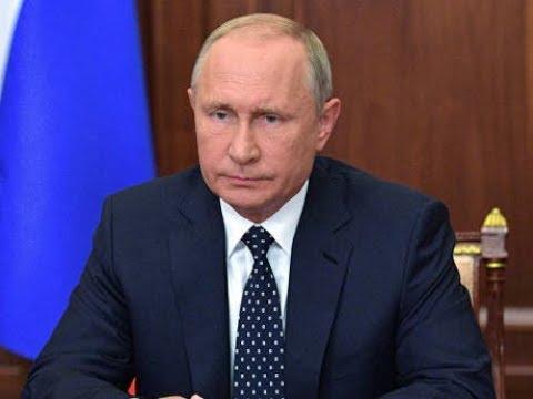 20 декабря случится важное Путин принял решение В Кремле объявили о решении