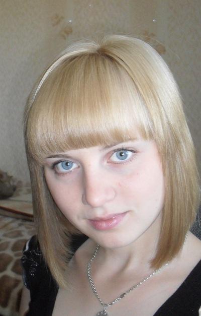 Анастасия Лапина, 25 октября 1992, Куса, id61374788