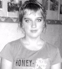 Анастасия Плишкина, 27 ноября 1996, Красноярск, id162529855
