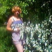 Лiна Наумейко, 2 апреля 1995, Энгельс, id214061578