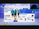 FIFA 19 DIVISION RIVALS | CR7 в клубе | ИГРАЕМ БЕЗ ДОНАТА PS4