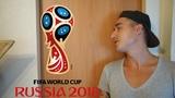 ФИНАЛ ЧМ 2018. Скоро все будет, как прежде. Окончанию чемпионата мира по футболу 2018 посвящается.