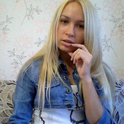 Эльвира Ефремова, 6 января , Бородино, id80909344