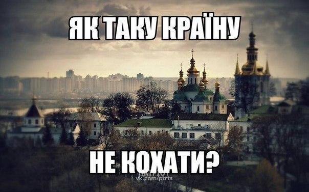 """Бойцы полка """"Днепр-1"""" готовы отразить атаку на Чермалык и Широкино - Цензор.НЕТ 9833"""