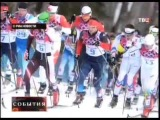 ПОБЕДА !!! Лыжные гонки олимпийский чемпион Мужчины 50 км Олимпиада Сочи 2014