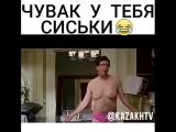 Ржачный момент)).mp4