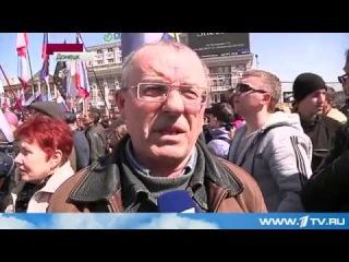 Донецк Огромный митинг Драка с милицией 06.05.2014