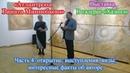 Выставка Атлантропа Рината Миннебаева в Хазинэ . Ч. 4: открытие, выступления, виды