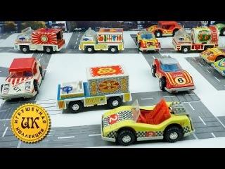 Машинки для детей Детские ретро игрушки - это уже история Метал Большая коллекция транспорта ГДР GDR