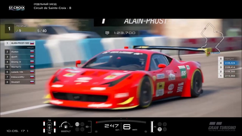 *GT-MASTERS* SuperCup GT3. R03. Saint Croix B Fight for the win