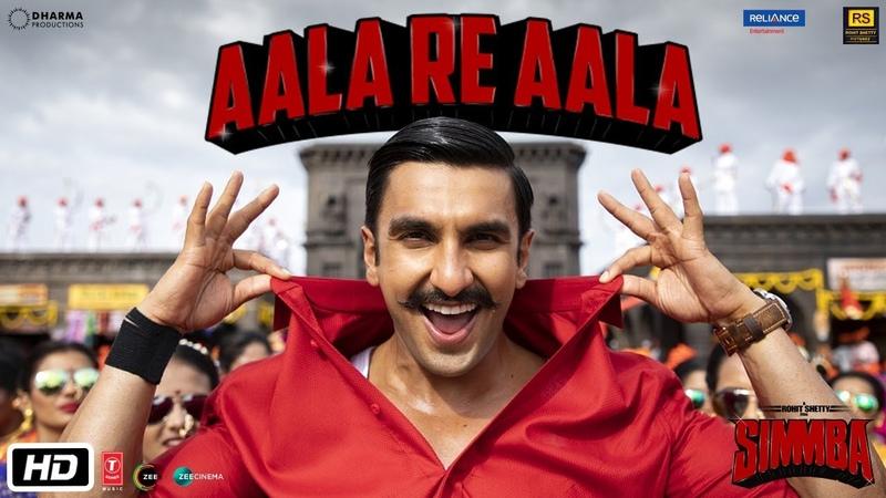 SIMMBA Aala Re Aala | Ranveer Singh, Sara Ali Khan | Tanishk Bagchi, Dev Negi, Goldi