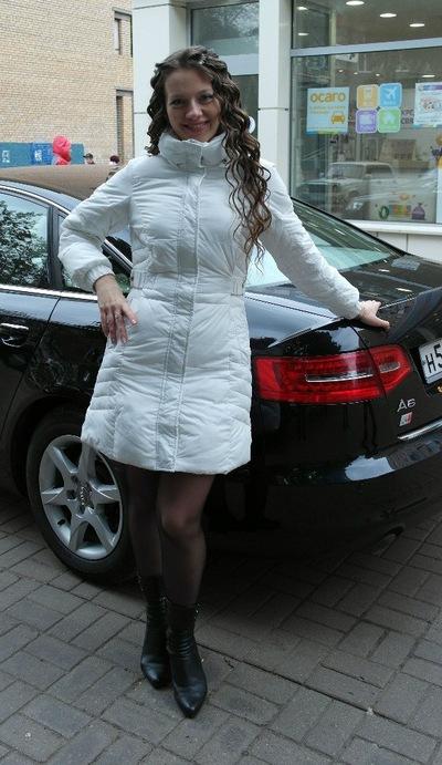 Ольга Цирульникова, 9 января , Житомир, id42966429