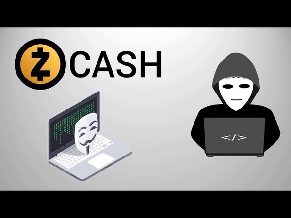 Криптовалюта ZCASH ZEC Анонимные криптовалюты