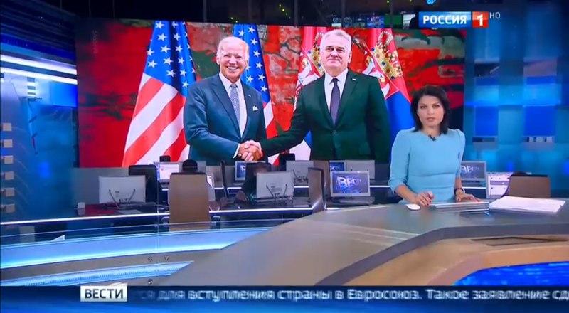 Вести. Эфир от 17.08.2016 (11:00)