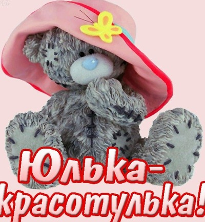 Юлия Головко, 19 апреля 1982, Конотоп, id138142114
