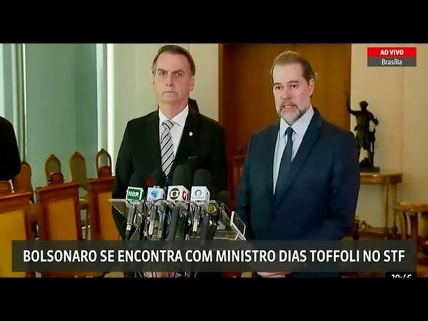 Bolsonaro mostra humildade ao dizer que vai consultar Toffoli antes de tomar decisões 07 11 2018