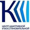 Центр Куватова