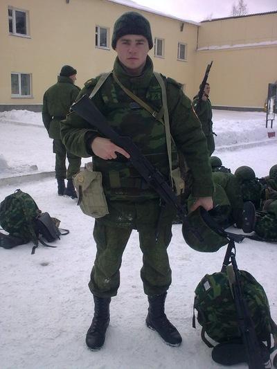 Александр Вайнбергер, 17 февраля 1993, Новосибирск, id146928184