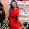 Marina Kosareva