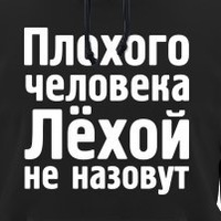 Олексій Карнасюк