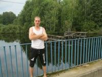 Роман Васильев, 13 июня 1989, Бежецк, id50089121
