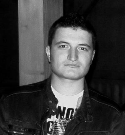 Mihail Ursachi, 17 октября 1992, Уфа, id191205670