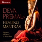 Deva Premal альбом Deva Premal's Healing Mantras