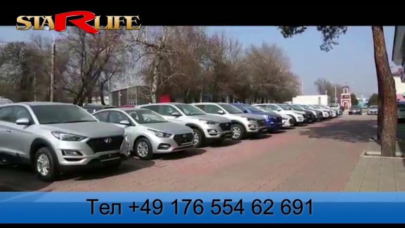 Starlife Стартует в Казахстане
