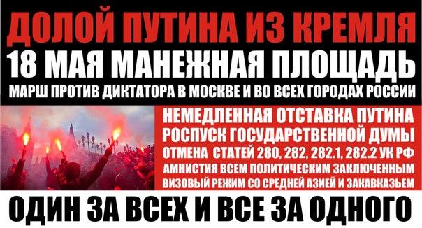 27 мэров предупреждены о последствиях в случаях призывов к сепаратизму,- СБУ - Цензор.НЕТ 1535