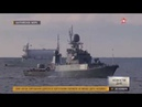 Торпедная дуэль кораблей Балтфлота под Калининградом