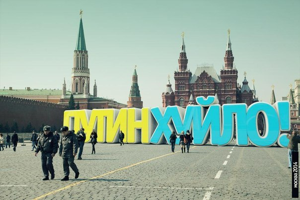В СНБО советуют спросить у террористов, кого представляет Медведчук - Цензор.НЕТ 2669