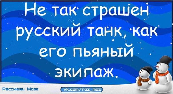 https://pp.vk.me/c7003/v7003426/16d03/EWZZCUi1QiA.jpg