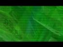 шрек зелёная газировка маунтейн дью травка секс бухих школьников