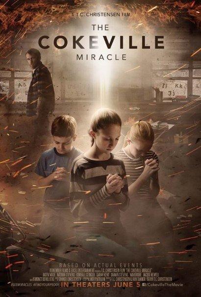 Чудо Коквилла (2015)