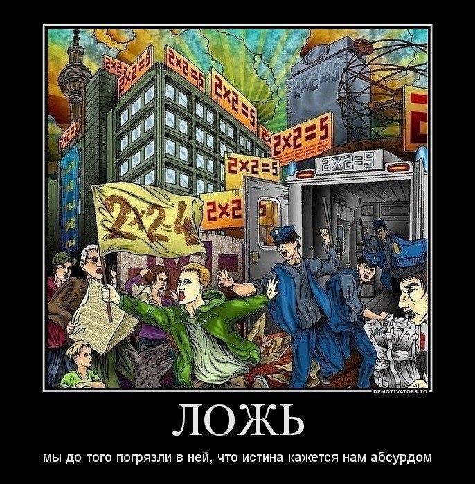 Смешные мемы до слез на русском фото просто вернется сюда