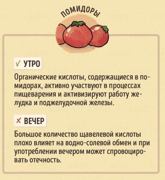 Фото №456244084 со страницы Анастасии Мищериной
