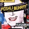 """""""Poshli Buhat!"""" - 23.02.2019"""