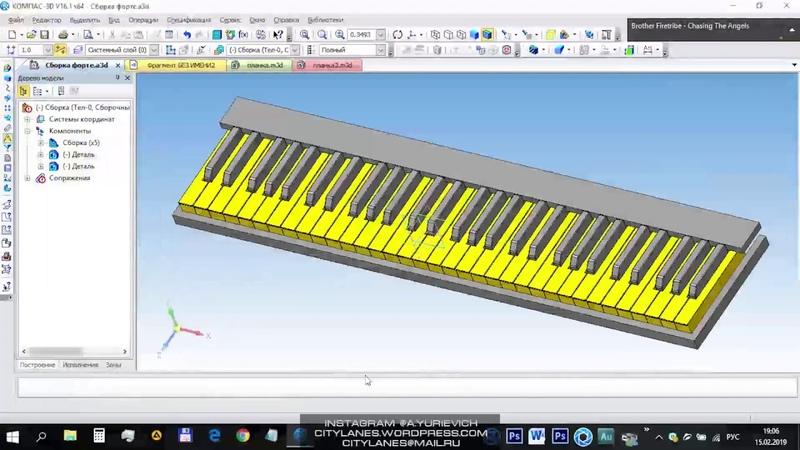 Создание визуализации 3D клавиш фортепиано