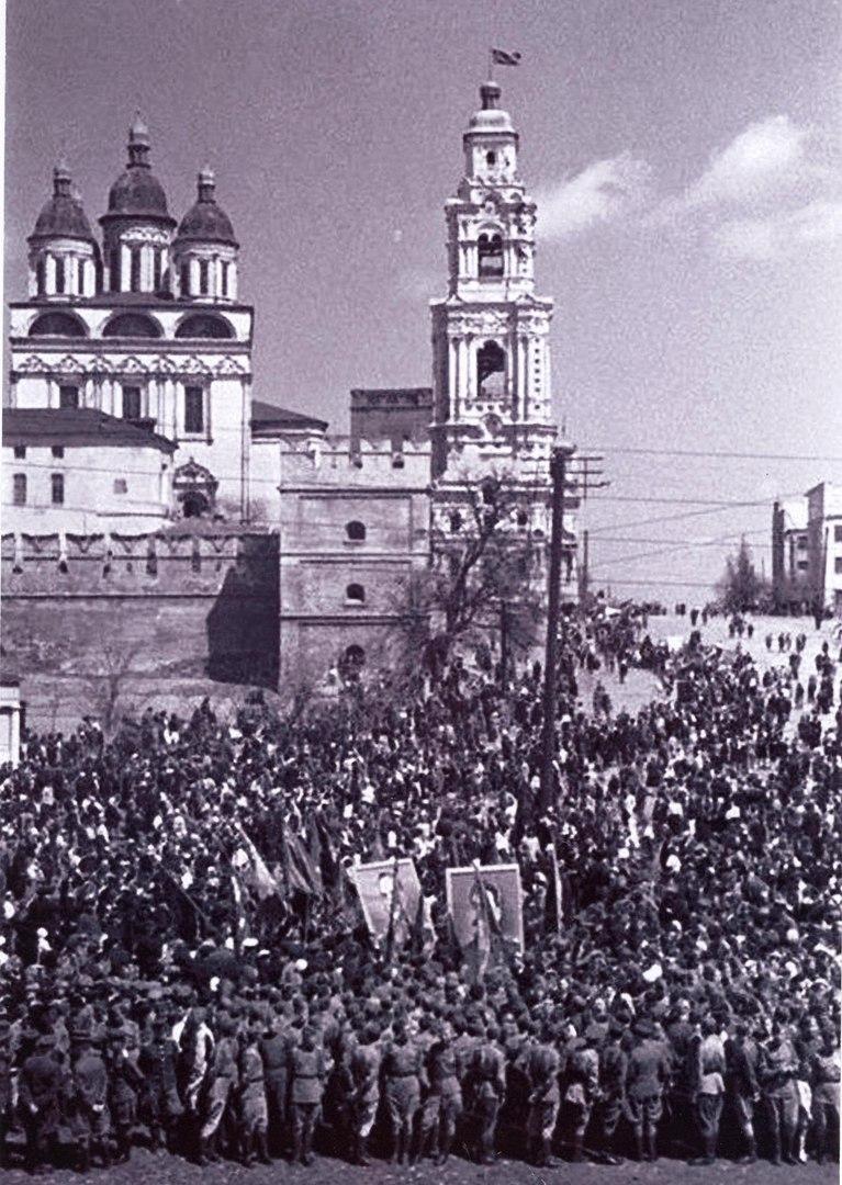 День Победы в Астрахани. 1945 г.