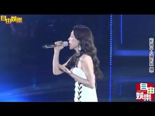 [170520] Taeyeon - Make Me Love You - Persona in Taipei - Day 2