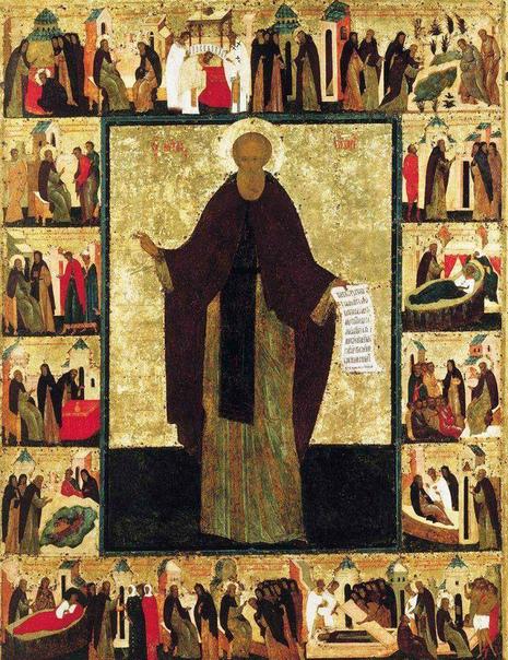 Дионисий Dionysius/Дионисий (ок. 1440 — после 1502), иконописец и живописец, один из величайших художников Святой Руси. Он расписывал Рождественский собор Пафнутиева Боровского монастыря