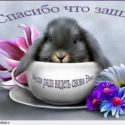 Вера Полетаева, 15 апреля , Москва, id124536413