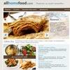 Рецепты из Синей тетрадки