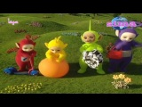 Teletubbies 24