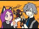 Комикс Undertale  ASK Эррора и его котика :3  (часть 4)