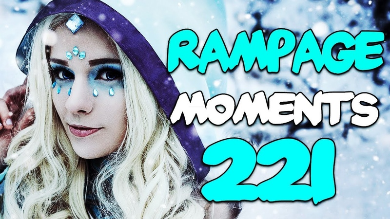 Dota 2 Rampage Moments Ep 221