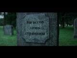 T-killah Ft. Александр Маршал - Я буду помнить