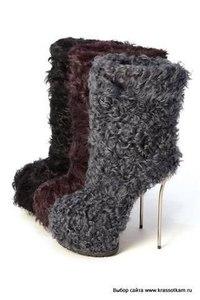 Купить Обувь Тофа