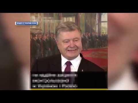Миротворцы на Донбассе: учтут ли мнение ЛДНР? 13.11.2018, Панорама